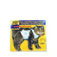 Послеоперационные попоны для кошек