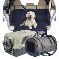 Предметы для перевозки собак